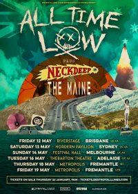 tour2017-alltimelow